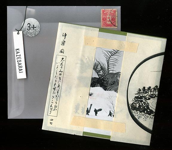 kazesarai-envelope-2-small1