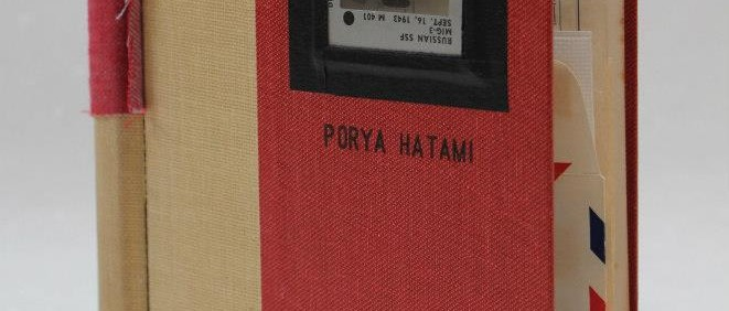 Reviews of Porya Hatami Arrivals And Departures