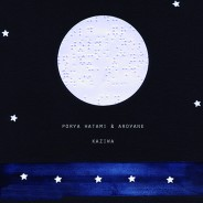 Porya Hatami & Arovane – Kaziwa- Standard edition   Available Now!
